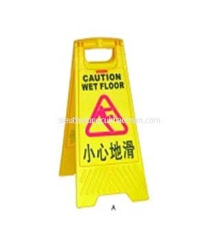 biển báo sàn ướt - thiết bị vệ sinh Tín Phát TP693001 2-min